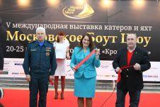 Пост-релиз V-й международной выставки «Московское Боут Шоу 2012»