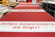 Пост-релиз выставка «МОСКОВСКОЕ БОУТ ШОУ 2015»