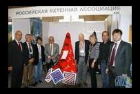 Форум «Яхтинг по-русски».