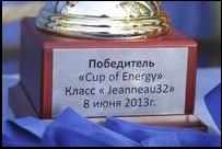 """Гонка """"Кубок Энергия 2013""""."""