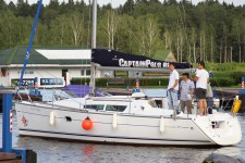 Курс Day Skipper в Москве