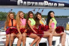 Группа поддержки на яхте Captain Polo