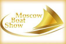 Приглашаем Вас посетить выставку «Московское Боут Шоу 2013»