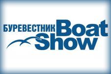 """14-я международная выставка яхт на воде """"Burevestnik Boat Show"""" - открытие яхтенного сезона 2014"""