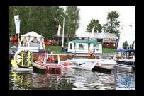 Ярмарка вторичных катеров и яхт Водный Базар.