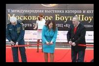 8 Отчет о выставке «Московское Боут Шоу 2012».