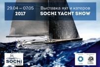 Выставка Sochi Yacht Show 2017