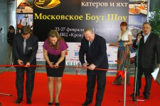 Moscow Boat Show 12.jpg