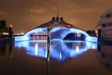 Adastra — cупер-яхта,